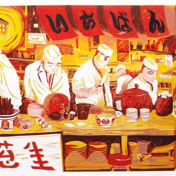 Japanese Restaurant in Hong Kong